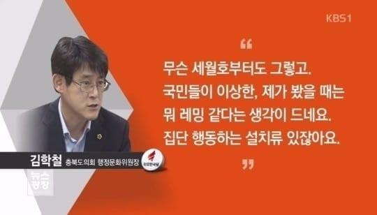 KBS 뉴스 관련 화면 캡처