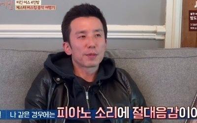 '비긴어게인' 유희열