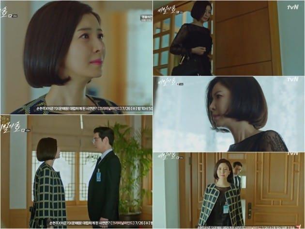 '비밀의 숲' 윤세아