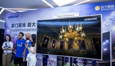 삼성전자, 중국 전자유통업체 '쑤닝'과 '인터밀란 TV' 출시