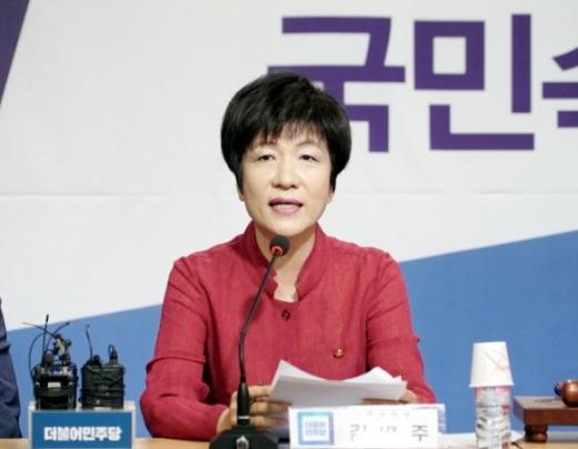 김영주 장관 후보자