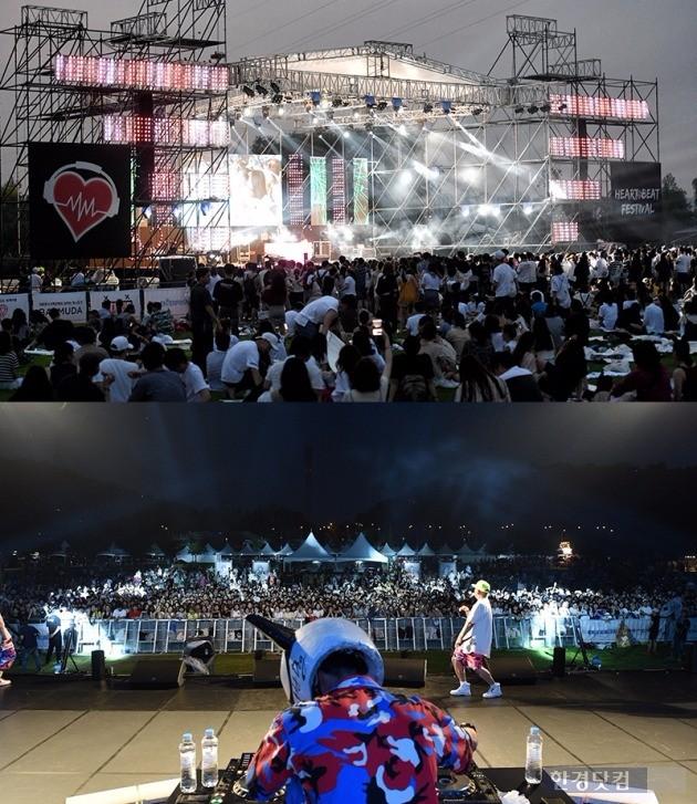 지난 22일 하트비트 페스티벌 공연을 수천명이 운집해 보고 있다.