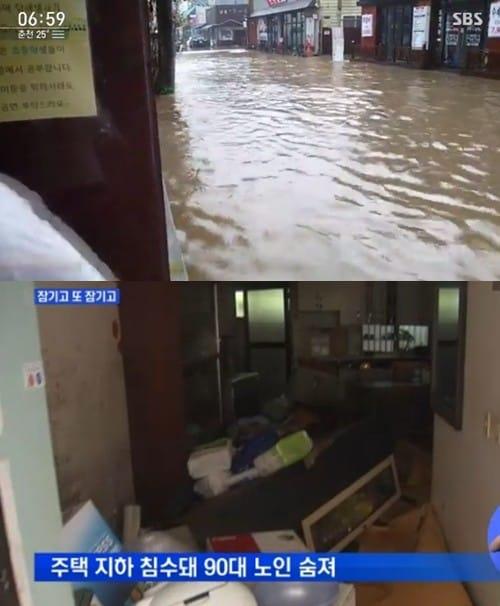 수도권 기습 폭우로 피해 속출  /사진=SBS 방송화면