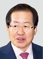 홍준표 자유한국당 대표. / 사진=한경 DB