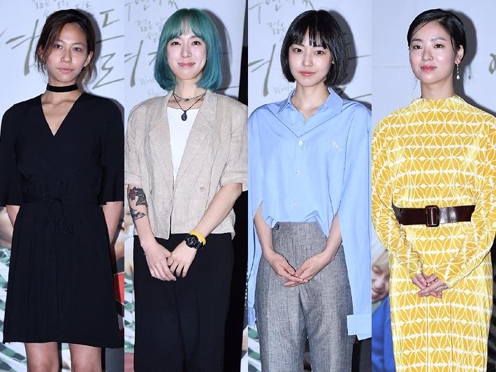 4인4색 매력의 특별한 '여자들'