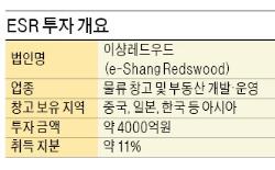 [단독] SK, 아시아 최대 물류창고 업체 2대 주주로