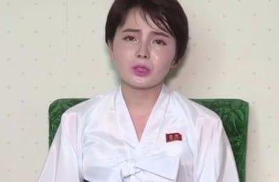 탈북 여성 임지현. 유튜브 캡처