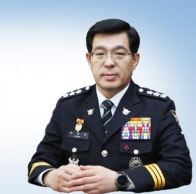 사진=인천지방경찰청 홈페이지
