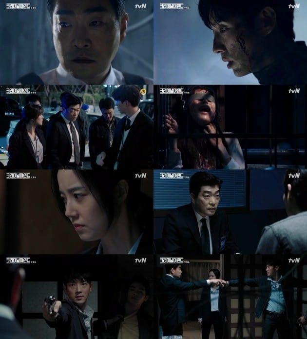 '크리미널마인드' 영상 캡쳐