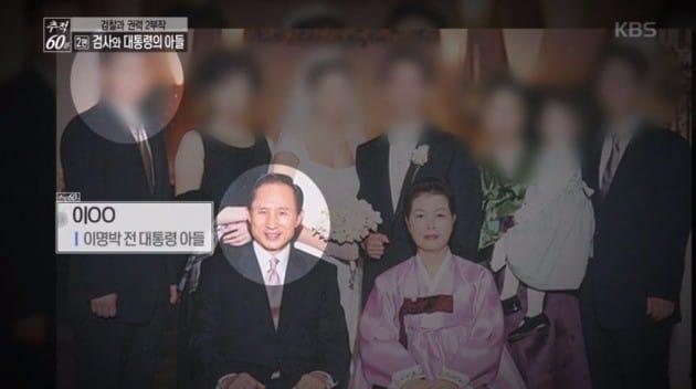 KBS2 '추적 60분' 캡처