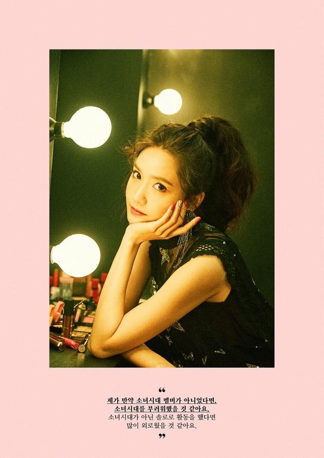 소녀시대 8월 7일 컴백