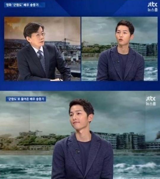 '뉴스룸' 송중기