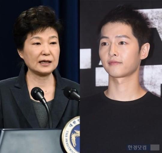 '뉴스룸' 송중기 박근혜 전 대통령