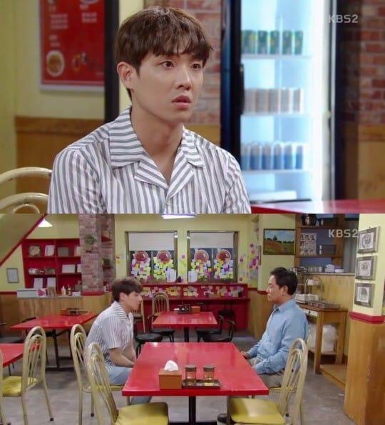 '아이해' 이준, 김영철 용서하기로…러브라인 전개는?(사진=KBS2 '아버지가 이상해' 캡쳐)