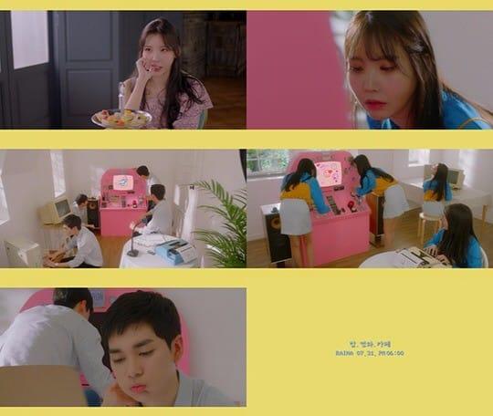 레이나, '밥 영화 카페' 티저 공개…피처링은 누가?(사진=플레디스 SNS 캡쳐)