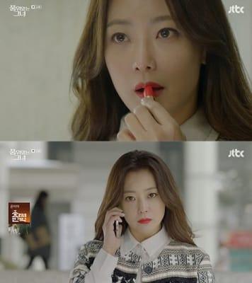 '품위있는 그녀' 김희선, 이혼 재판에서 홀로 빛난 매혹적인 메이크업