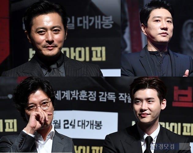 '브이아이피' 장동건 김명민 박휘순 이종석 /사진=변성현 기자
