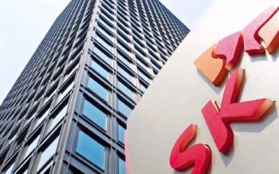SK, 중국 2위 물류회사 지분 매입… 글로벌 M&A '가속페달'