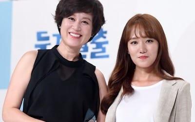 박미선-이유리, '붕어빵 모녀~'