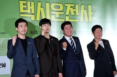 영화 택시운전사, '기대감 물씬'