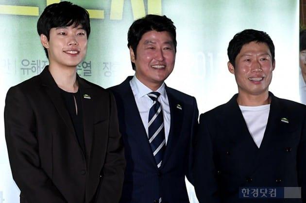 배우 류준열, 송강호, 유해진 / 사진=최혁 기자