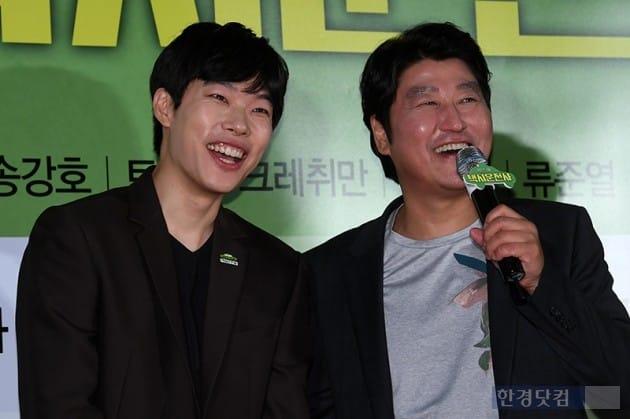 배우 류준열, 송강호 / 사진=최혁 기자