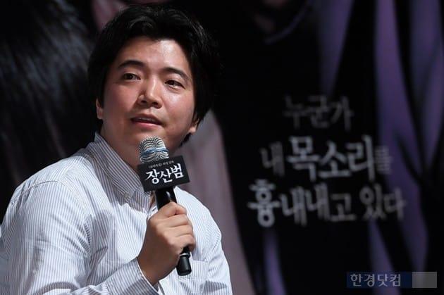 영화 '장산범' 허정 감독 / 사진=최혁 기자