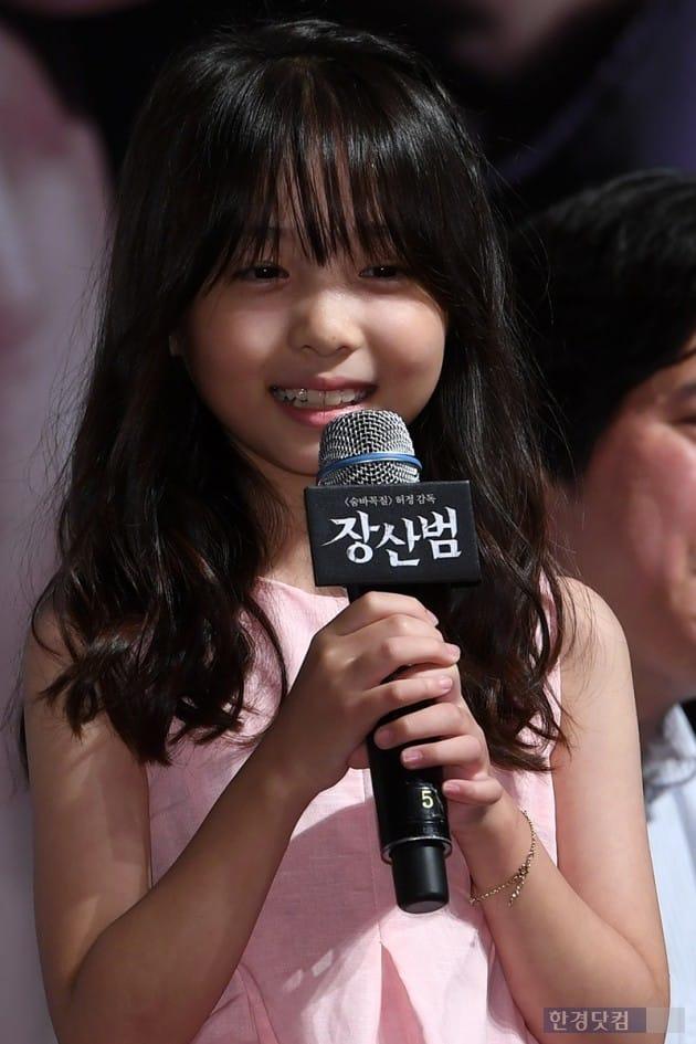 배우 신린아 / 사진=최혁 기자