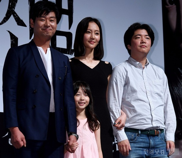 영화 '장산범' 박혁권 염정아 허정 감독 신린아  / 사진=최혁 기자