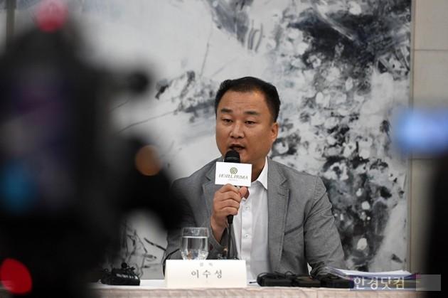 영화 '전망 좋은 집' 이수성 감독 / 사진=최혁 기자