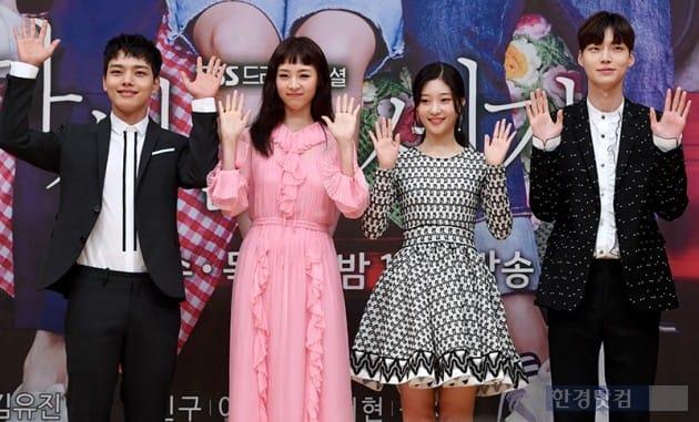 드라마 '다시 만난 세계' 제작발표회 / 사진=최혁 기자