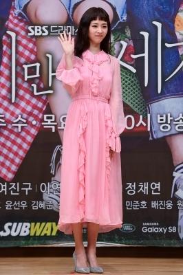이연희, '살짝 드러난 극세사 발목'