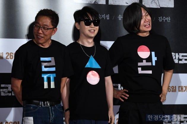 방송인 김재동, 가수 이승환, 주진우 기자 / 사진=최혁 기자