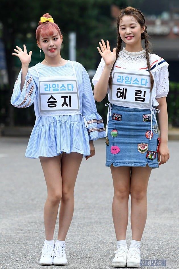 그룹 라임소다 / 사진=최혁 기자