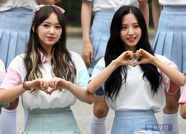 그룹 우주소녀 성소 보나 / 사진=최혁 기자