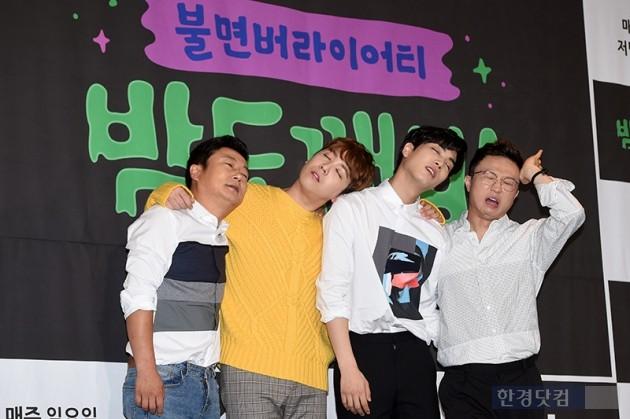 JTBC '밤도깨비' 제작발표회 / 사진=최혁 기자