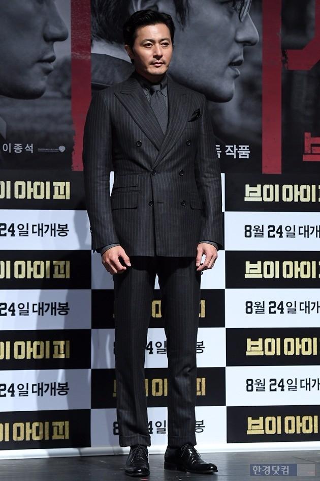 '브이아이피' 장동건 /사진=변성현 기자