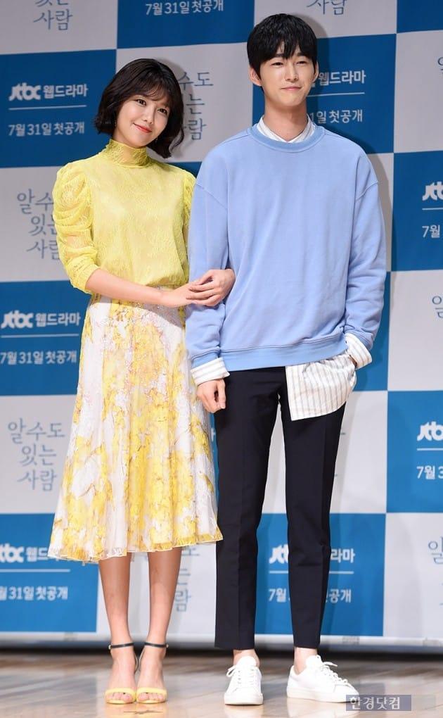 그룹 소녀시대 수영, 배우 이원근 / 사진=최혁 기자