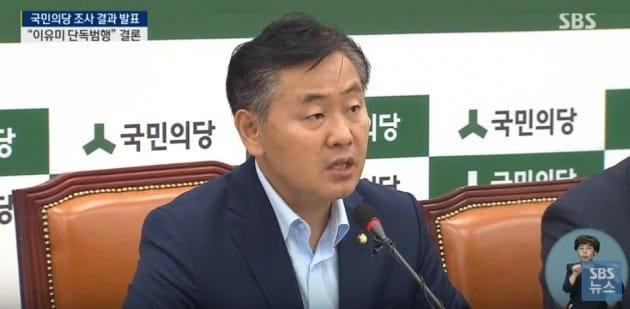 국민의당 문준용 제보조작 파문 진상조사단장 김관영 의원. 사진=SBS 방송 캡쳐