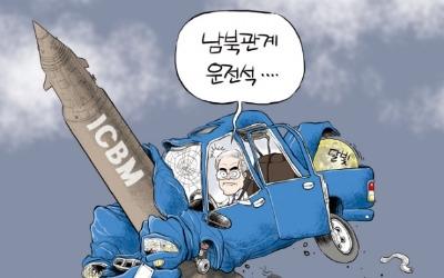 [금요 만평] 남북관계 운전석…