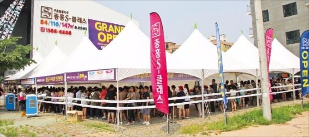 지난 14일 서울 '구로 항동지구 중흥S-클래스' 모델하우스를 찾은 방문객.  중흥건설 제공