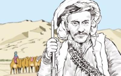 [천자 칼럼] '중동의 집시' 쿠르드족