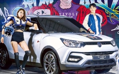 쌍용차 '티볼리 아머' 공개…더 치열해진 소형 SUV