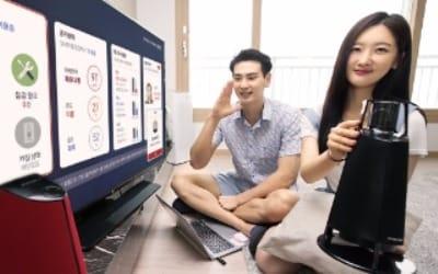 KT, 아파트에 'AI 비서' 서비스…SK텔레콤은 '자율주행차' 개척