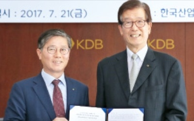 산업은행·서울주택도시공사 도시재생 협약