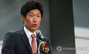박지성, 국제축구평의회 자문위원 위촉…'한국인 1호'
