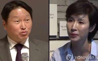 "SK그룹 ""회장 사적 이슈, 경영에 지장 없다"""