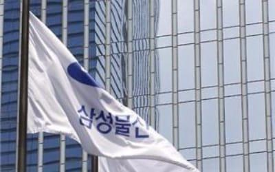 삼성물산 2분기 영업이익 2550억원…44% 증가