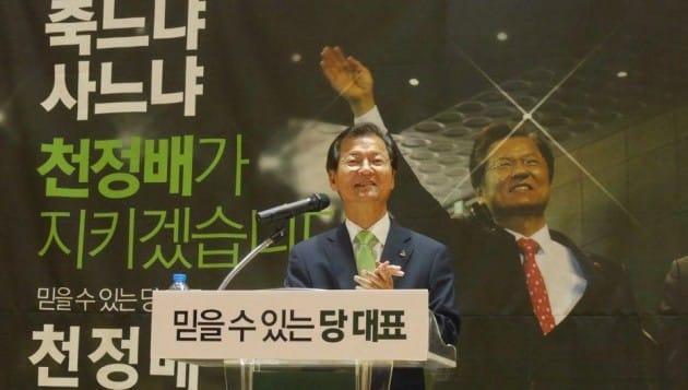천정배 국민의당 의원, 당 대표 출마 선언