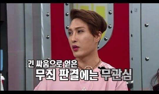 MBC에브리원 '비디오스타' 제공